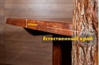 """Стол уличный """"Тор"""""""
